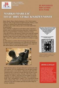 marulic01plakat copy
