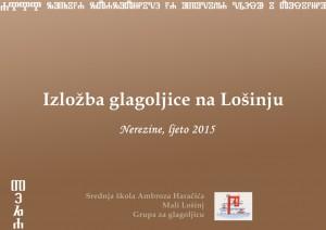plakat magdalena glagoljica